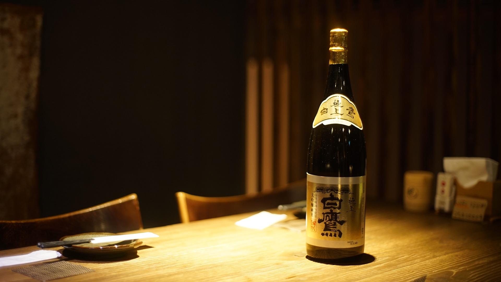 bouteille de saké japonais